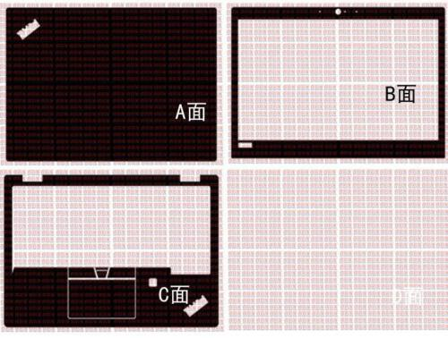 "Carbon fiber Skin Sticker Cover For 2018 Lenovo ThinkPad L380 13.3/"" Nontouch"