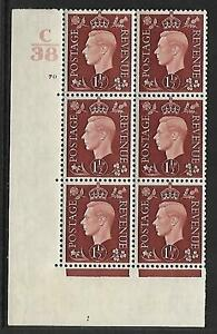 1937 1½d Brown Dark colours C38 70 No Dot perf 5(E/I) block 6 UNMOUNTED MINT