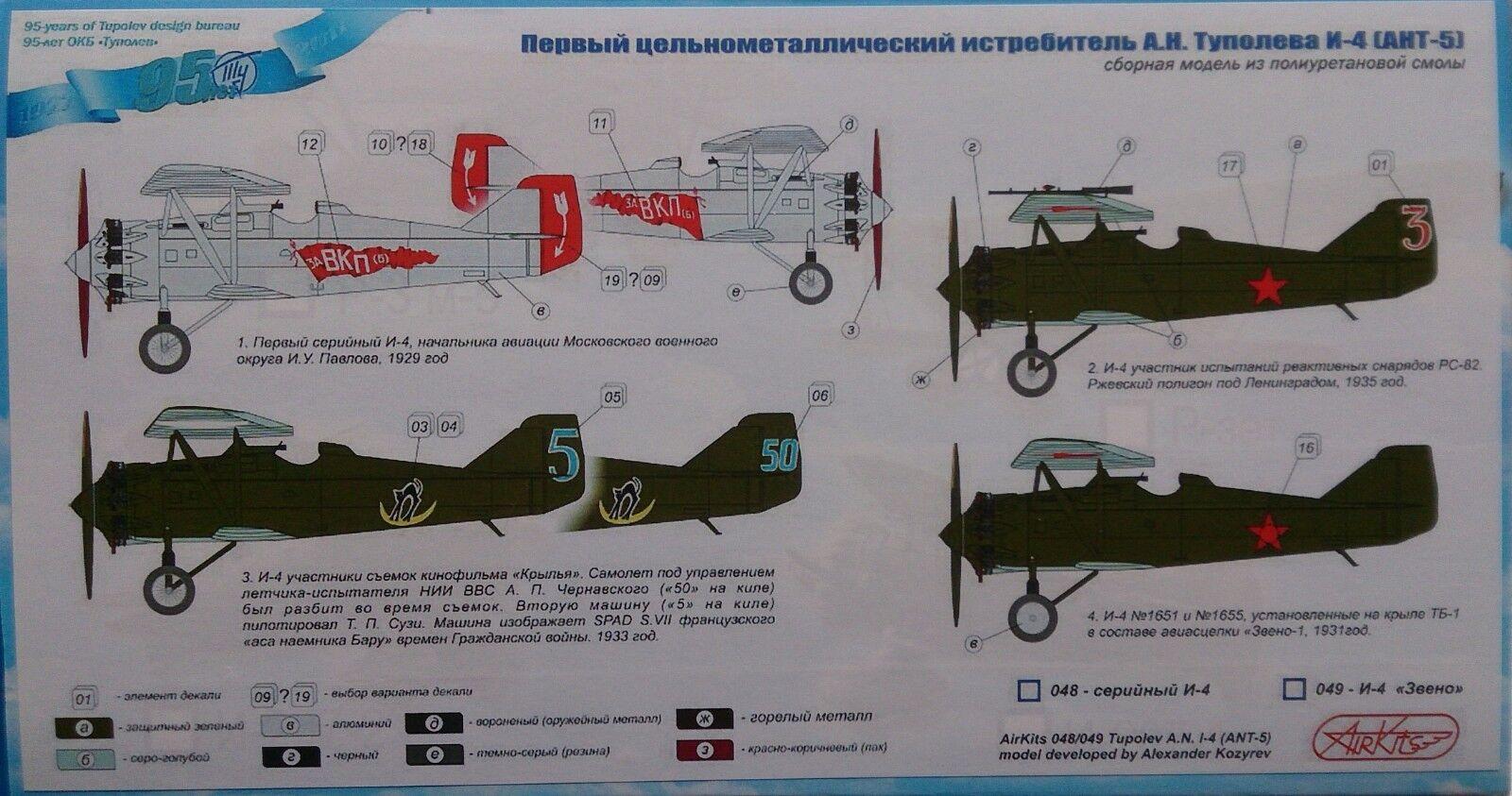 1 72 AirKits   KAjuK  049 - Tupolev I-4 (ANT-5) 'Zveno', resin kit with decal