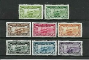 Complete-series-8-Mint-stamps-French-SYRIA-1937-PARIS-Internation-6647