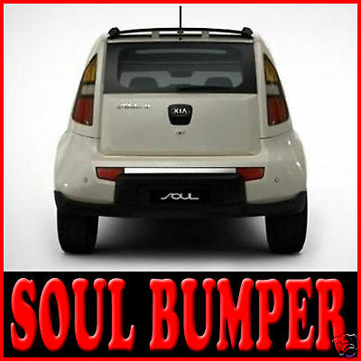 OEM Rear Bumper Chrome Garnish 1p New For 08 09 10 Kia Soul