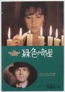 The Green Room (La chambre verte) JAPAN PROGRAM Francois Truffaut ...
