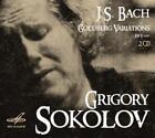 Goldberg Variations von Grigory Sokolov (2013)
