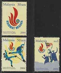 (313)MALAYSIA 2004 NATIONAL SERVICE SET MNH.