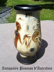Appris B20120756 - Superbe Vase En Grès Bouffioux Décor Africain Dissipation Rapide De La Chaleur
