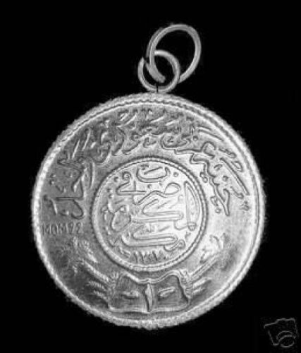 1452 Allah Most Beautiful Arabic Charm Pendant Jewelry 925 Sterling Silver