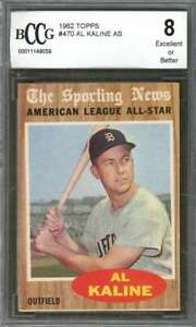 Al-Kaline-As-Card-1962-Topps-470-Detroit-Tigers-BGS-BCCG-8