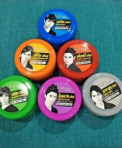 75ML-GATSBY-GEL-JAPAN-FOR-MEN-SERIEES-HAIR-STYLING-WAX-CHOOSE-MODEL