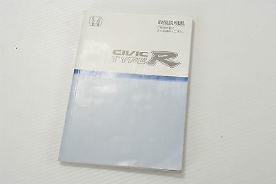 jdm honda civic type r ep3 owners manual book ctr k20a ebay rh ebay com olympus pen e-p3 user manual E-P3 Aircraft