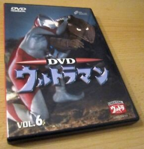 ULTRAMAN-vol-6-DVD-Tsuburaya-Panasonic-2001-REGION-2-Out-of-print-GODZILLA