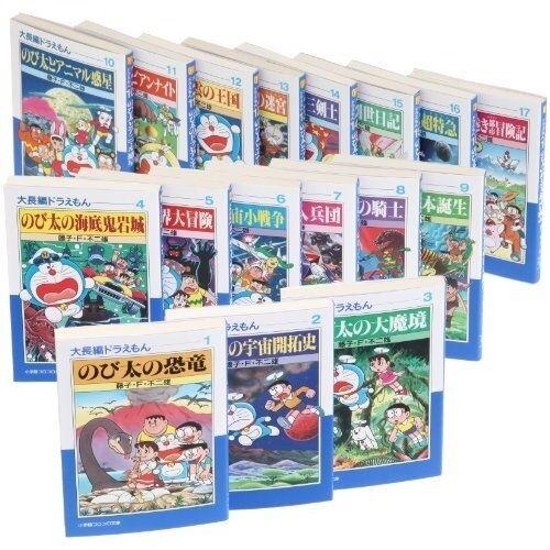 Coro paperback large feature Doraemon Vol.1-17 Comics Complete Set Japan F//S