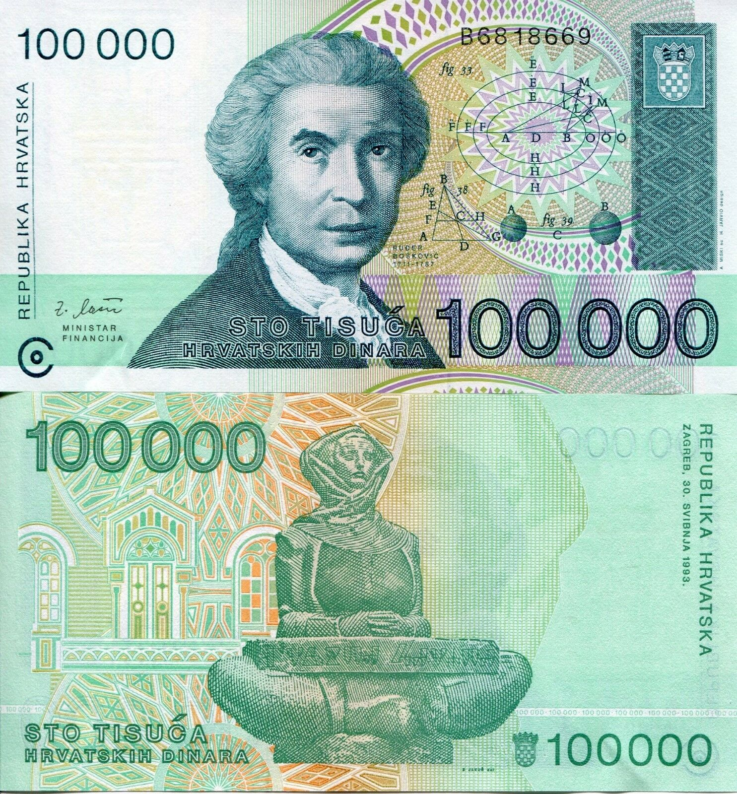 Croatia 100000 Dinara Banknote World Paper Money UNC Bill P27 Bank Note