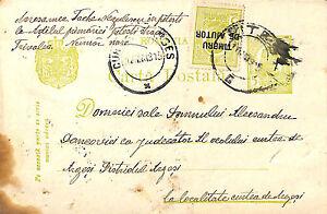 PHILATELIE-GUERRE-14-180-ROUMANIE-ROMANIA-ENTIER-POSTAL-1915