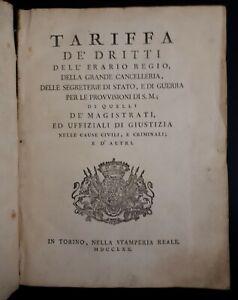 Tariffa-de-039-Dritti-dell-039-Erario-Regio-della-Grande-Cancelleria-Torino-1770