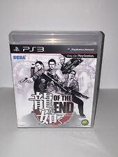 Yakuza: Dead Souls PlayStation 3 Japanese Zombie Shooter Region 3 Game SEALED