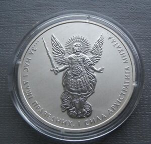 "Silver 2018 year /""Archangel Michael/"" 1 oz 999,9 Ukraine,One Hryvnya"