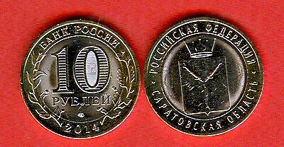 RUSSIA 10 Rubles 2014 bimetal Inguchetia BU