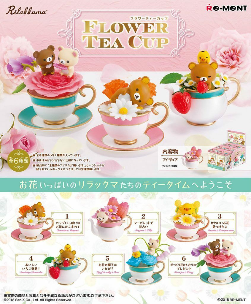 Re-Ment Miniature Sanrio Rilakkuma Flower Tea Cup Full Set of 6 pieces