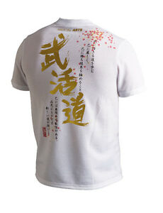 adidas-AsiaT-Shirt-Combat-Sport-Freizeitshirt-Kirschbluete-Gr-S-L-XL