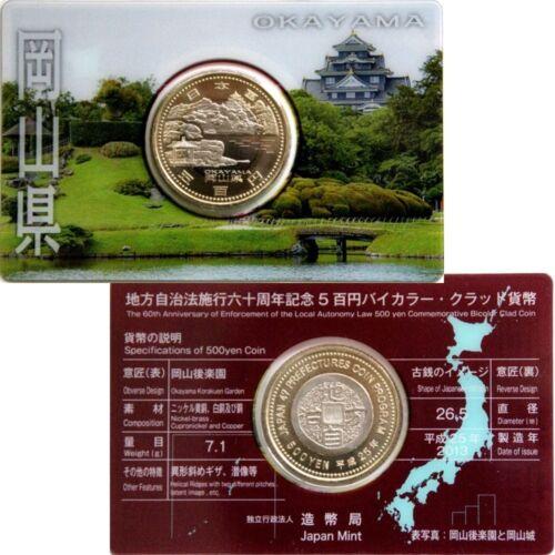 OKAYAMA Prefecture Japan BIMETALLIC 500yen coin Card Package 2013