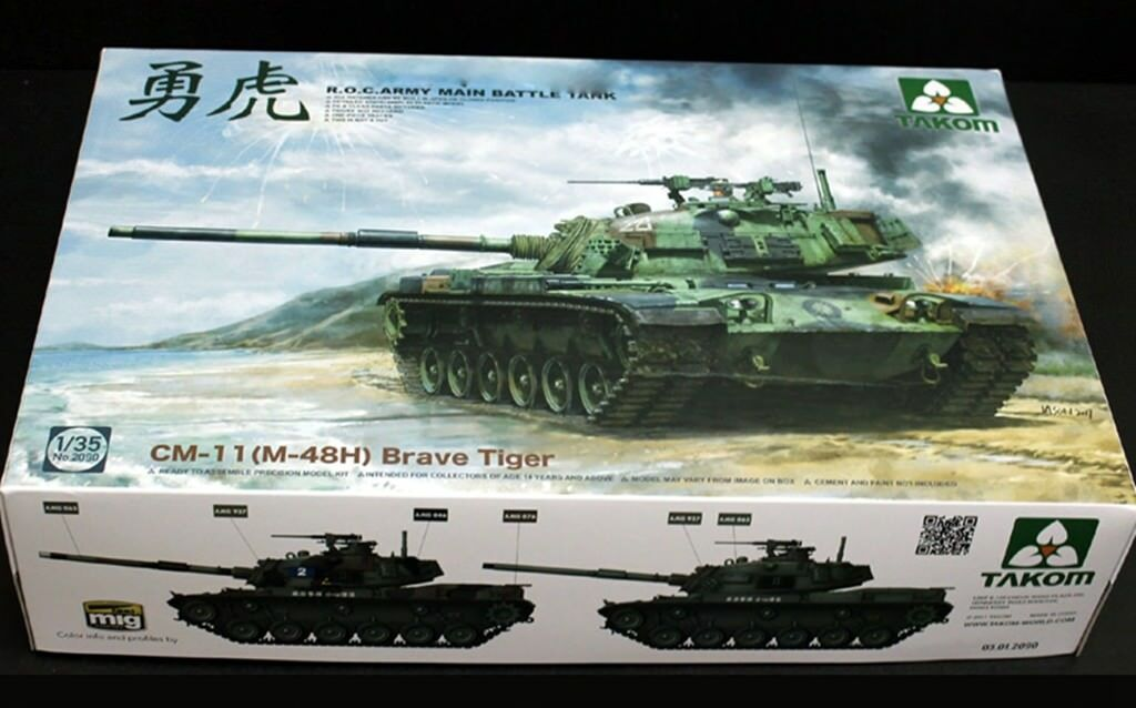 Takom 1 35 2090 CM-11 [M-48H] BRAVE TIGER R.O.C.ARMY MAIN BATTLE MODEL KIT