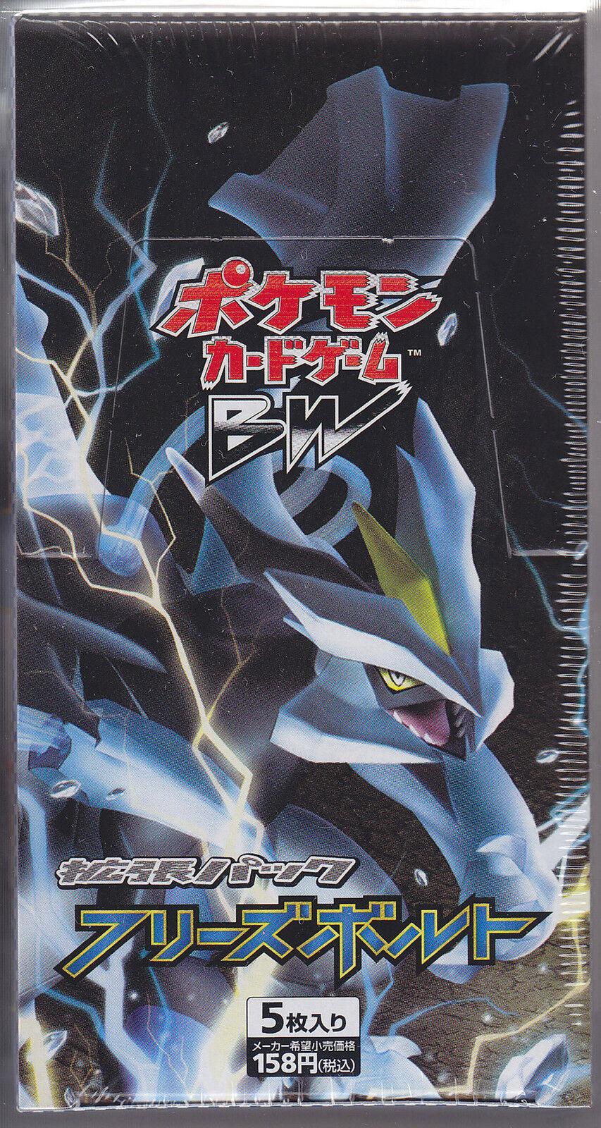Pokemon Card BW6 Booster Freeze Bolt Sealed Box Box Box 1st Edition Japanese 6233eb