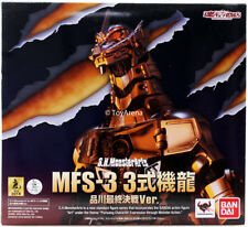 S.h.monsterarts Mfs-3 Shinagawa Battle Mechagodzilla Figure Bandai Japan 2018