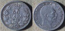 Serbia : 1915  50 Para AU  #24.1  IR5881