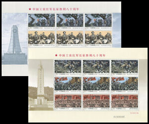 2016-31 CHINA 80 ANNI OF LONG MARCH SHEETLET