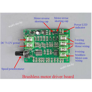 Phenomenal 5V 12V Dc Brushless Motor Driver Board Controller For Hard Drive Wiring Cloud Hisonuggs Outletorg