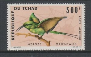 Chad - 1966, 500f Little Green Bee Eater Bird stamp - m/m - SG 167