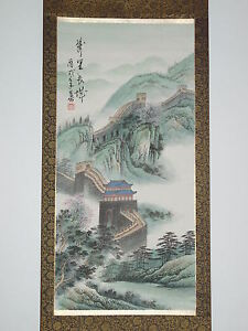 ORIENTAL-CHINESE-SCROLL-PAINTING-VINTAGE-Great-Wall-SP
