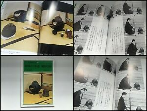 Japanese-Tea-Ceremony-Commentary-Book-Vtg-Manners-Treatment-Monochrome-n097
