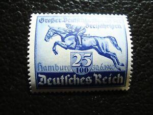 Germany-Stamp-Yvert-Tellier-N-671-N-MH-A47