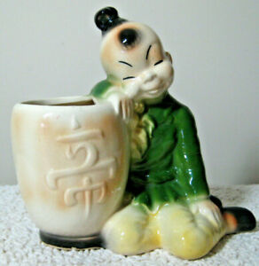 "Vintage 1950s ROYAL COPLEY 6"" Oriental Boy Figurine Vase Planter Green Yellow"