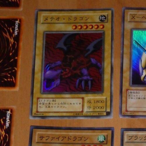 YU-GI-OH JAPANESE SUPER RARE HOLO CARD CARTE P3-09 Meteor Dragon JAPAN NM