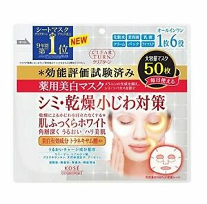 Kose-Japan-Clear-Turn-6-in1-Medicated-Whitening-Face-Mask-50-sheets
