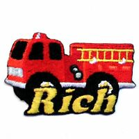 Iron-on Fire Truck Patch With Name Personalized Free