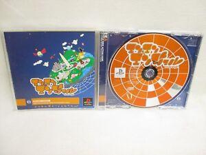 EN-EN-ANGEL-PS1-Playstation-Japan-Game-p1