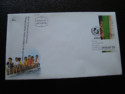 Envelope 1st Day 30/4/1989 Israel cy35