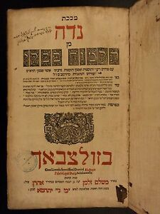 1657-1st-Ed-Hebreu-Talmud-Traktat-Nidda-Judaisme-Babylon-Hebraica-Torah-Juif