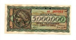 GREECE 5,000,000 DRACHMAI 1944 P 128 AUNC ABOUT UNC