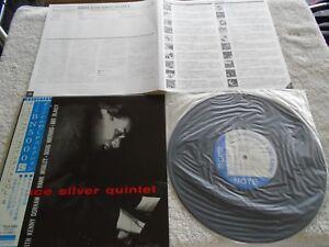 Blue-Note-BLP-5062-Horace-Silver-Quintet-4-10-034-LP-Japan-Toshiba-TOJJ-5062-Vinyl