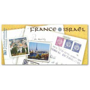 EMISSION COMMUNE (2008) ISRAEL : 60ème anniversaire 1er vol Etat Israel France