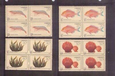 China 1992-4 Scott 2386-89 Offshore Breeding Blk Of 4 Mint 近海养殖