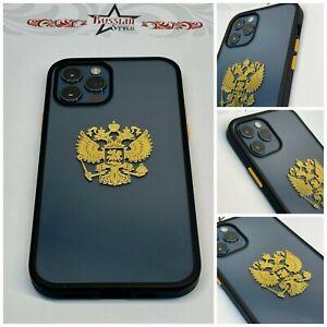 iPhone 12 Pro Cover*Hülle*Case 3D Russia Russland Wappen Silber+Gold BLACK/Klar