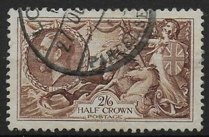 SG450-2s6d-ChocolateBrown-Very-Fine-Used-Full-Perfs-Well-Centred-Ref-0651