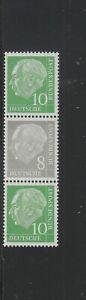 71503-GERMANY-Mi-S46-SE-TENANT-ISSUE-MINT-HINGED