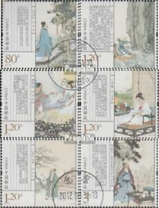 China 4391x-4396x Fine Used Cancelled 2012 Traditional Liedtexte Stamps Topical Stamps