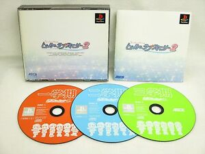 TRUE-LOVE-STORY-2-PS1-Playstation-PS-Ascii-Japan-Game-p1